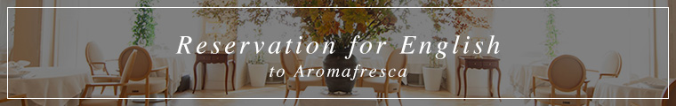 Reservation for English to Aromafresca